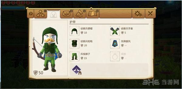 传送门骑士简体中文汉化补丁截图0