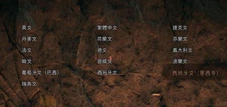 孤岛惊魂:原始杀戮2