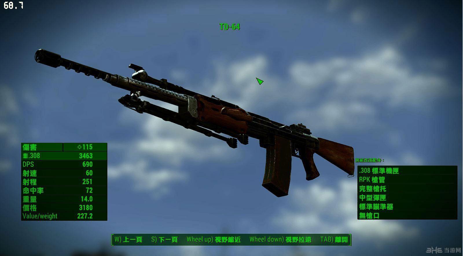 辐射4 TD-64通用重型步枪/轻机枪MOD截图0
