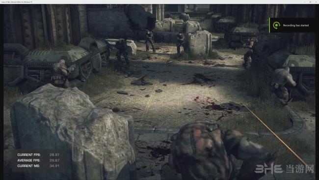 战争机器终极版截图5