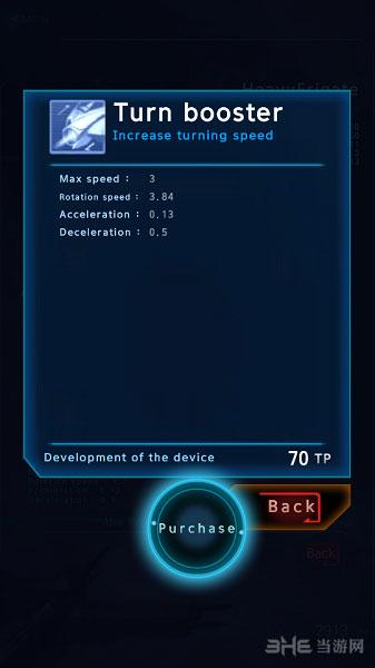 太空突袭电脑版截图1