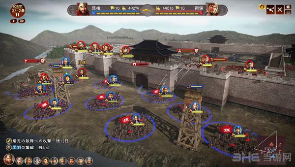 三国志13游戏截图