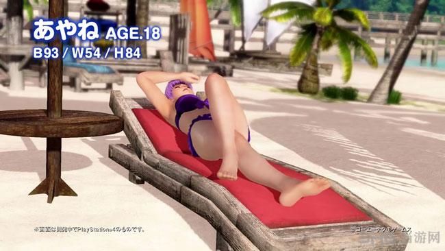 死或生沙滩排球3绫音截图1