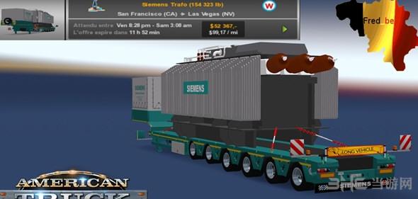 美国卡车模拟独立6轴重型拖车MOD截图0