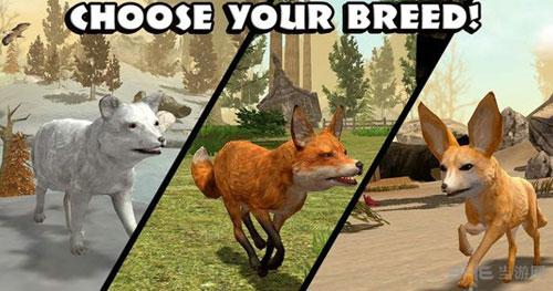 终极狐狸模拟器电脑版截图3
