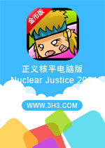 正义核平电脑版(Nuclear Justice 2084)安卓破解金币版v1.0