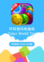 �h球祖����X版(Zulux World Tour)安卓破解修改金�虐�v1.0.2