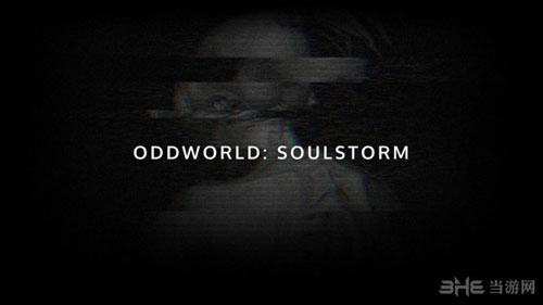 奇异世界:灵魂风暴截图1