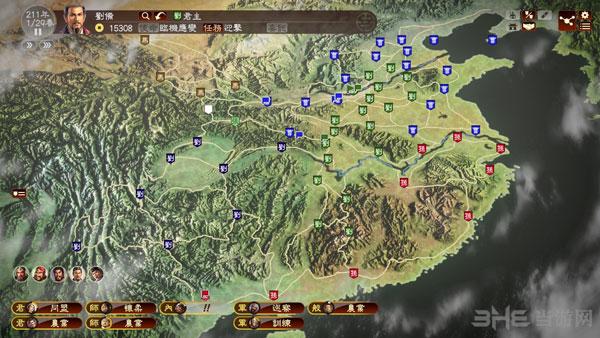 三国志13 208刘备