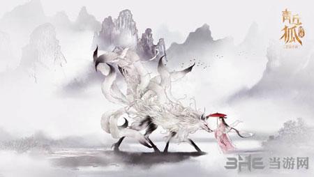 青丘狐传说手游3