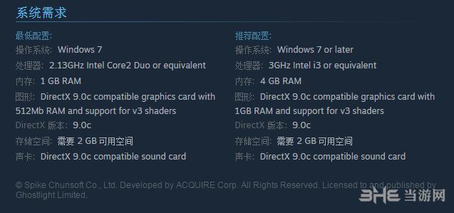 侍道3PC配置要求