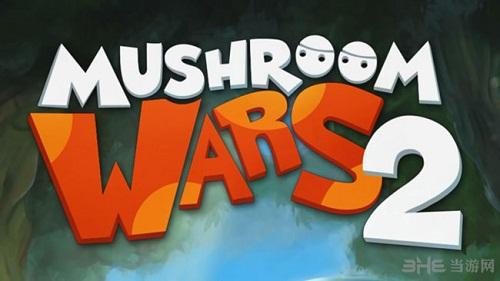 蘑菇战争2截图1