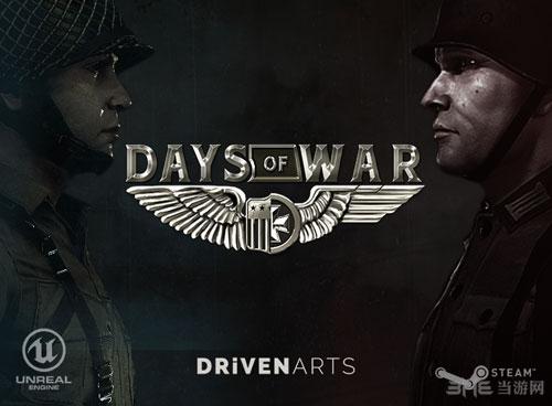 战争之日1
