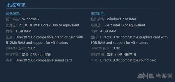 侍道3 PC版配置要求