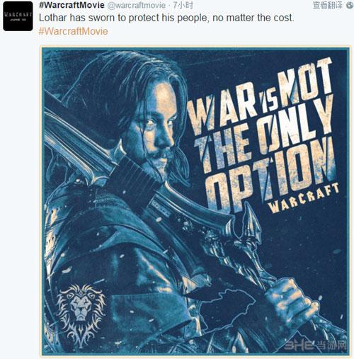 魔兽世界电影海报1