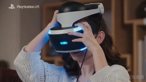 The PlayRoom VR截图3
