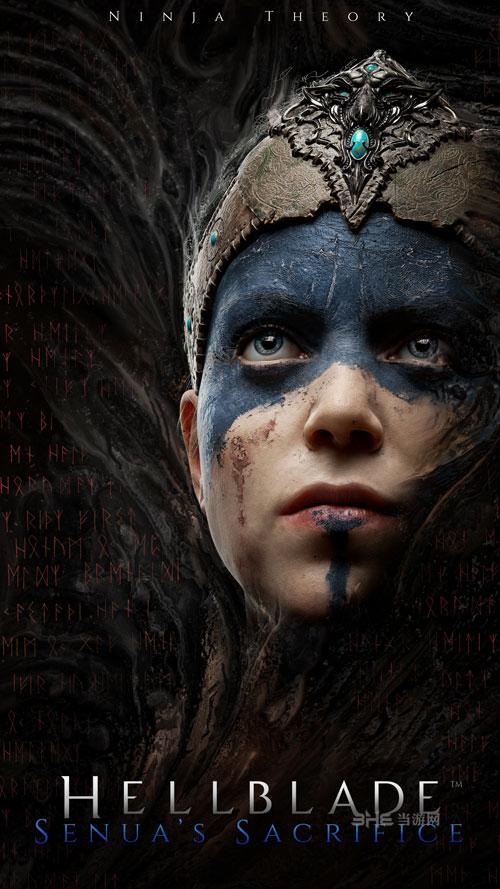 地狱之刃:塞娜的献祭截图1