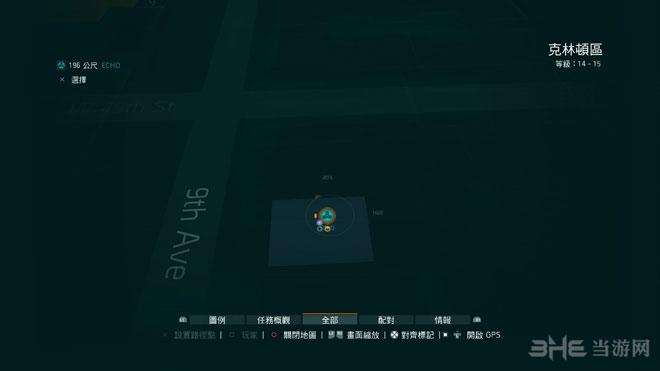 全境封锁echo全收集地图5