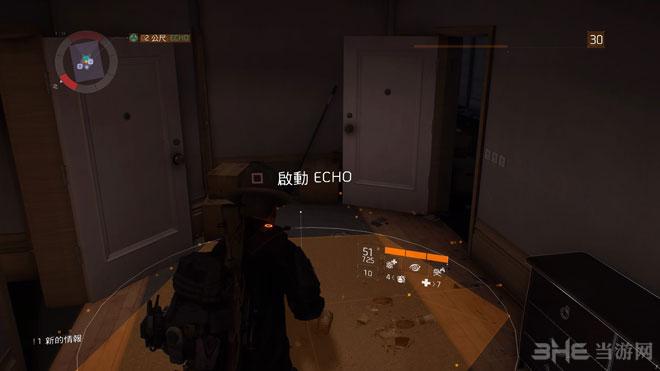全境封锁echo全收集地图7