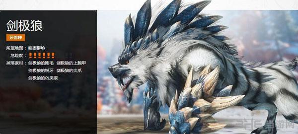 剑极狼的骨骼结构非常特殊
