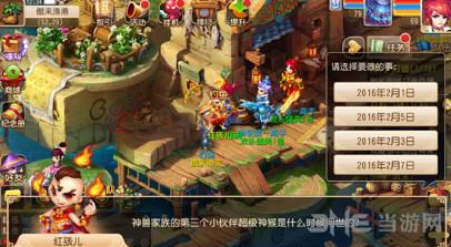 梦幻西游手游五彩气球活动攻略介绍 五彩气球活动怎么玩1