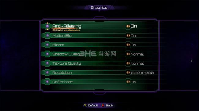 杀手学堂PC版图形设置界面2