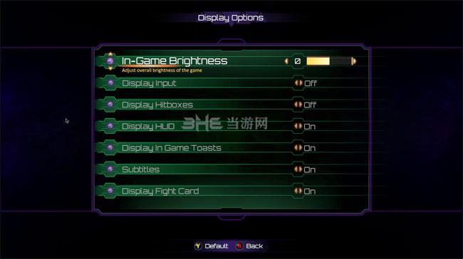杀手学堂PC版图形设置界面1