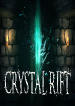 ˮ���Ѻ�(Crystal Rift)�ƽ��