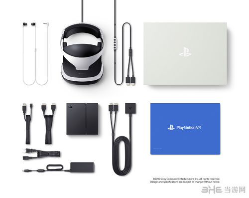 PS VR1