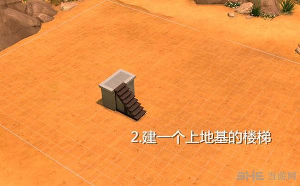 模拟人生4转角楼梯制作2