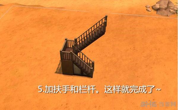 模拟人生4转角楼梯制作5