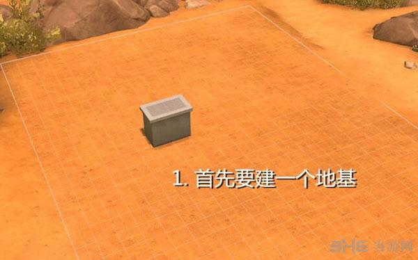 模拟人生4转角楼梯制作1