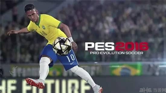 实况足球2016游戏截图