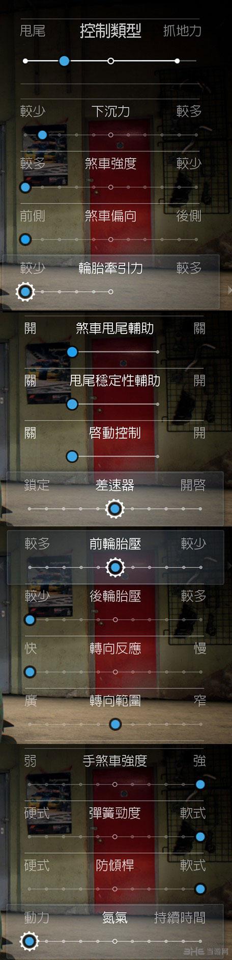 极品飞车19 Huracan调校参数1