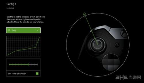 Xbox One配图1