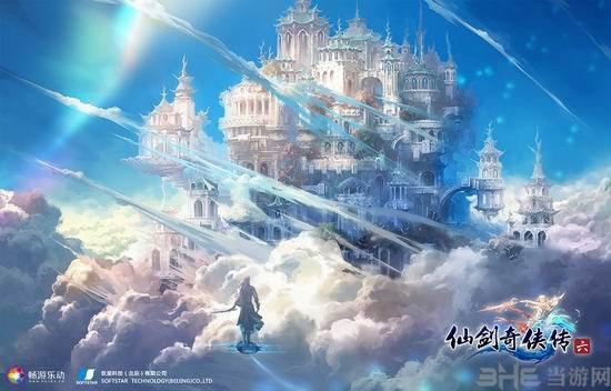 仙剑奇侠传6截图1
