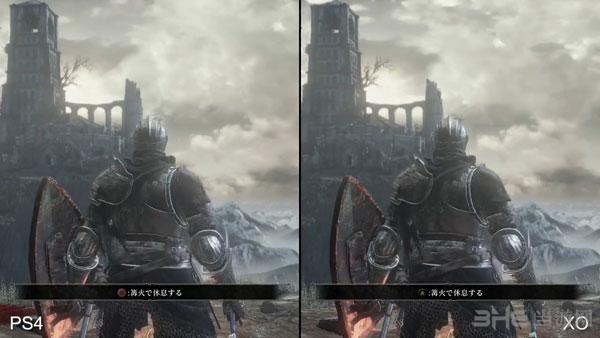 黑暗之魂3画面对比视频截图2