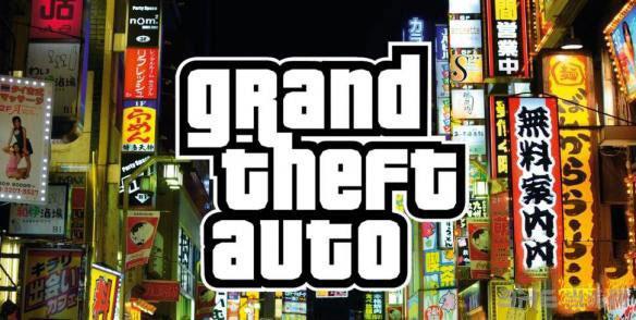 消息称《侠盗猎车手6》已正式进入开发阶段1