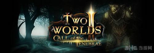 两个世界3截图1