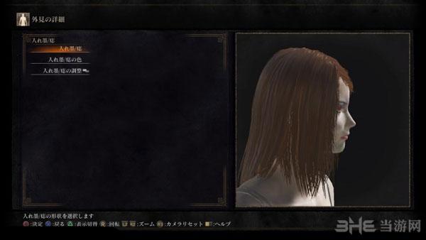 黑暗之魂3美女捏脸效果图1