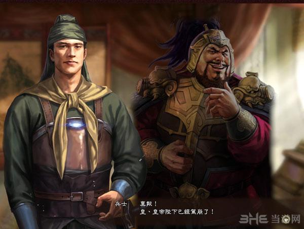 三国志13皇甫嵩娶何氏战报3