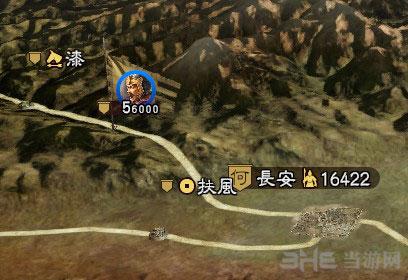 三国志13皇甫嵩娶何氏战报7