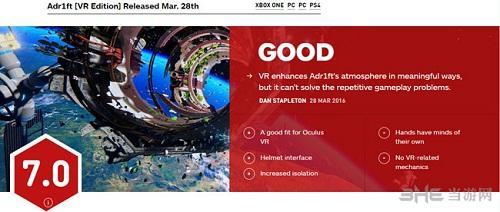 星际漫游IGN评分1