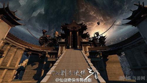 仙剑奇侠传3截图4