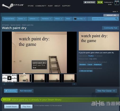 16岁利用Steam漏洞发售游戏