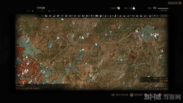 巫师3地图1