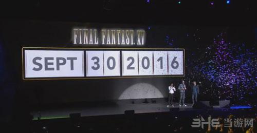 最终幻想15发售日公布