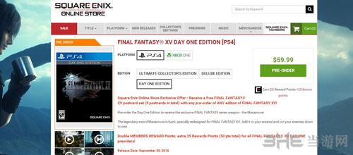 最终幻想15预定页面截图3