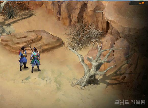 洛川群侠传鞑靼挖矿采药打猎地点分别在哪3
