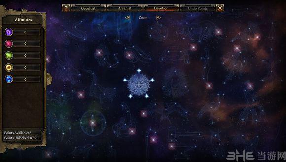 恐怖黎明星宿信仰效果1